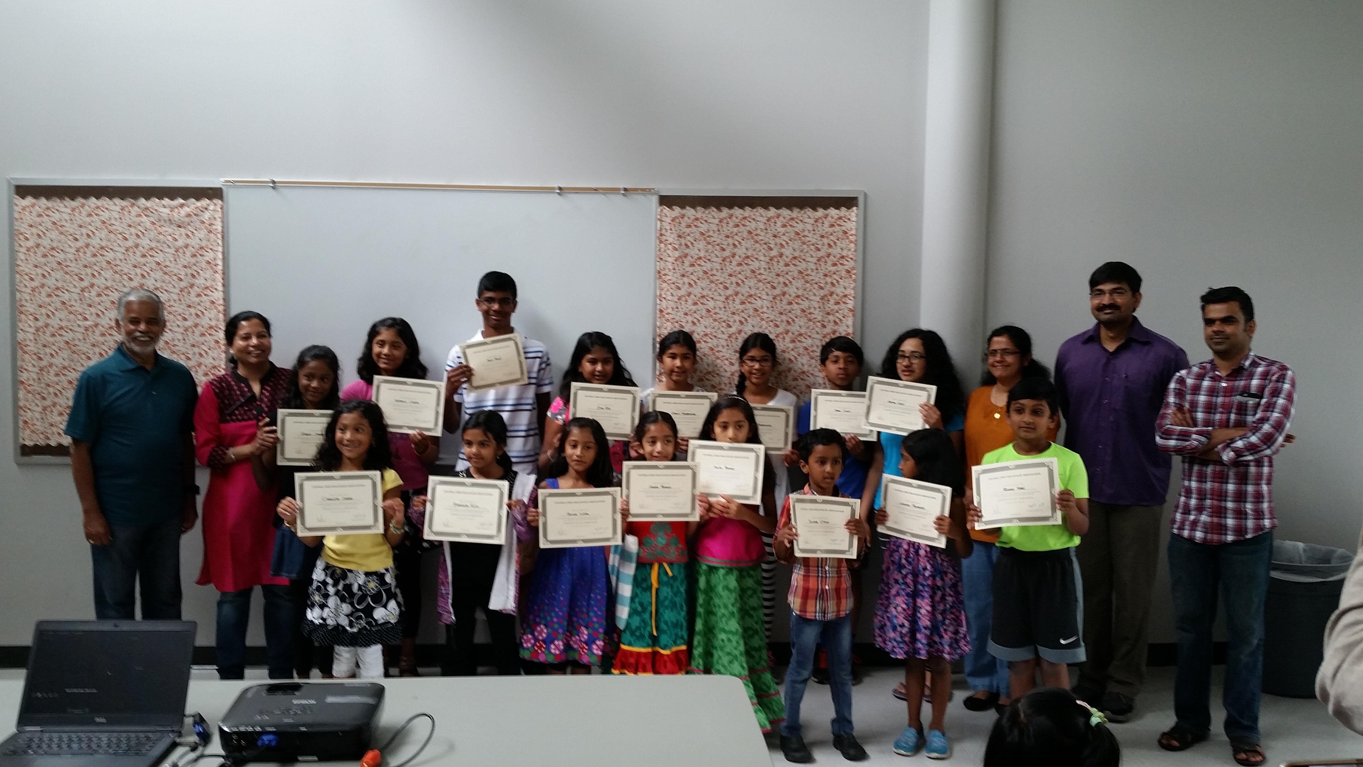 Malayalam Class 2017