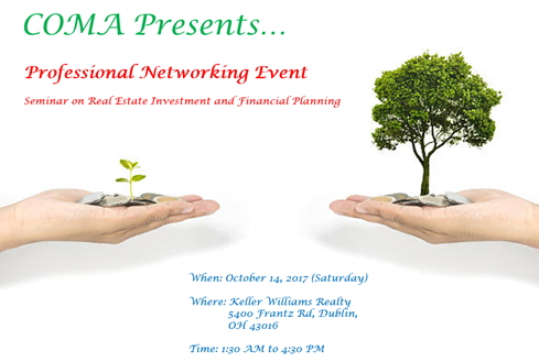 Professional Networking Event